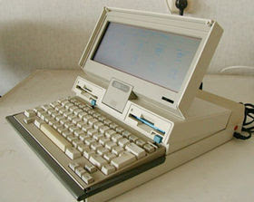 The History Of Laptop / Notebook | Gadget Reviews