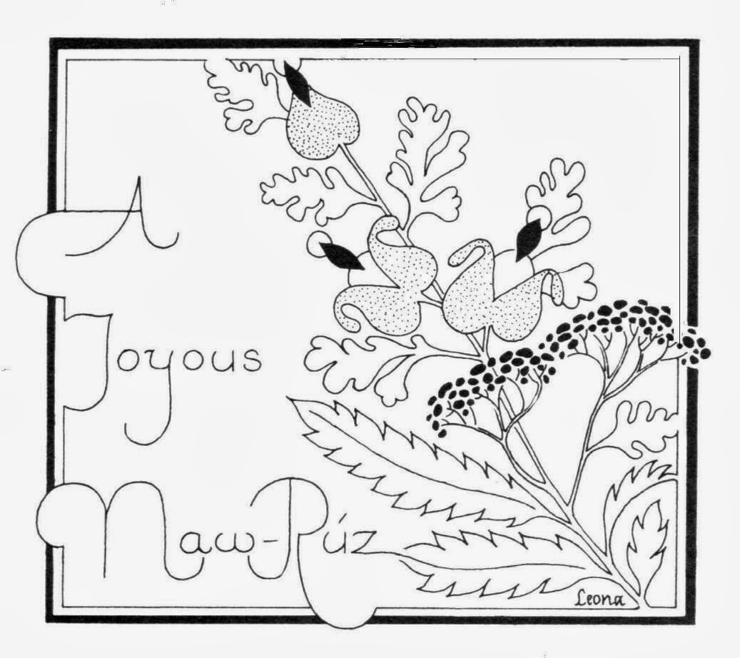 Baha'i Holiday, Naw-Ruz, Pen and Ink, Joyous Naw-Ruz