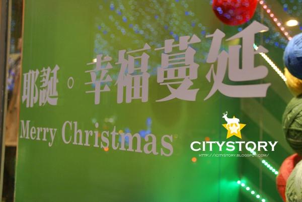 【台中●新光三越●中友百貨】2011耶誕,幸福蔓延;就是給你滿滿的幸福