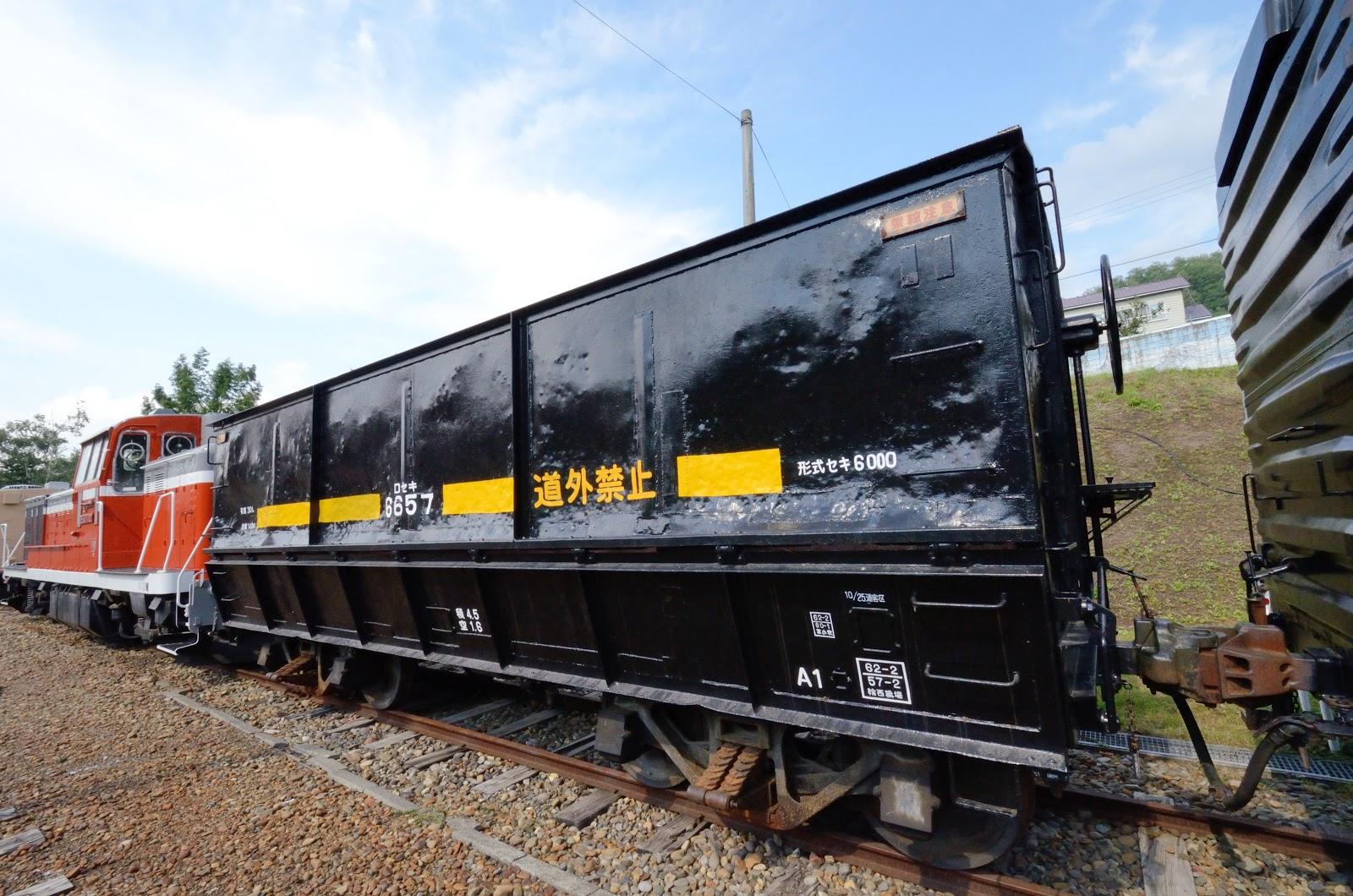 国鉄トラ6000形貨車