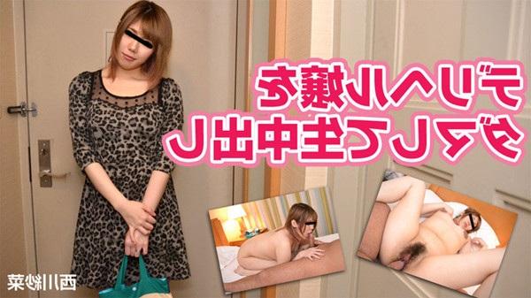 Watch1074Sana Nishikawa