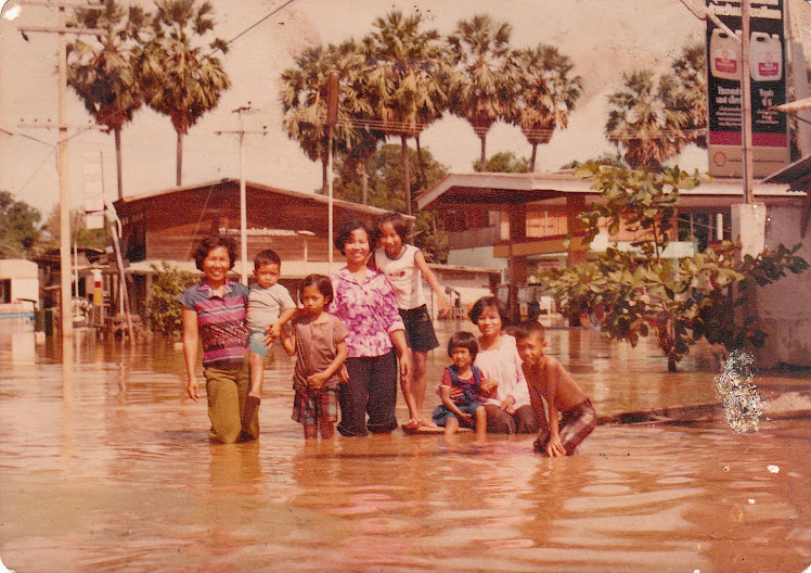 Flooding in Yasothon 1978