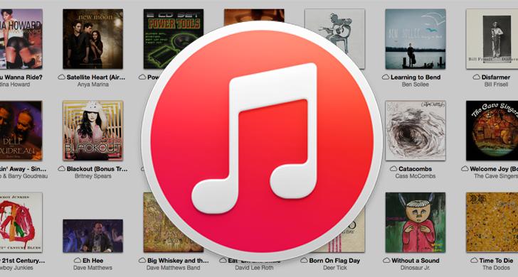 itunes-song-download