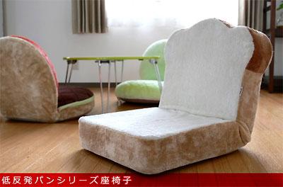 Muebles con forma de comida educaci n preescolar la - La forma muebles ...