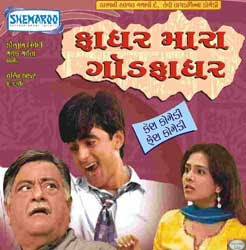 Father Mara Godfather Gujarati Natak Buy DVD