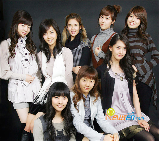 girls generation names and pictures. girl generation ( SNSD )