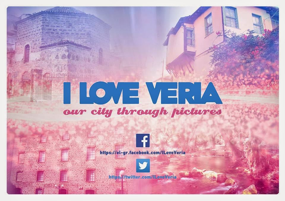 I love Veria