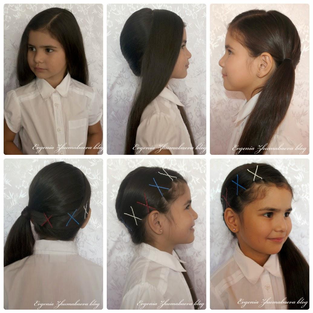 Причёска в школу за 3 минуты