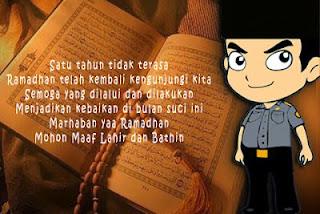 Kartu Ucapan Marhaban Ya Ramadhan