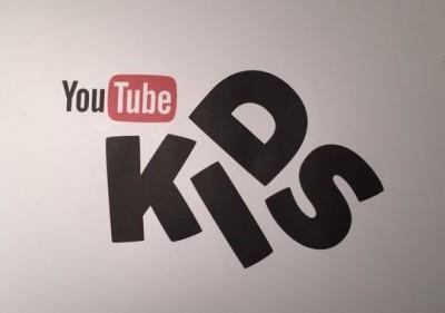 23 Februari, Google Siap Merilis YouTube untuk Anak-anak