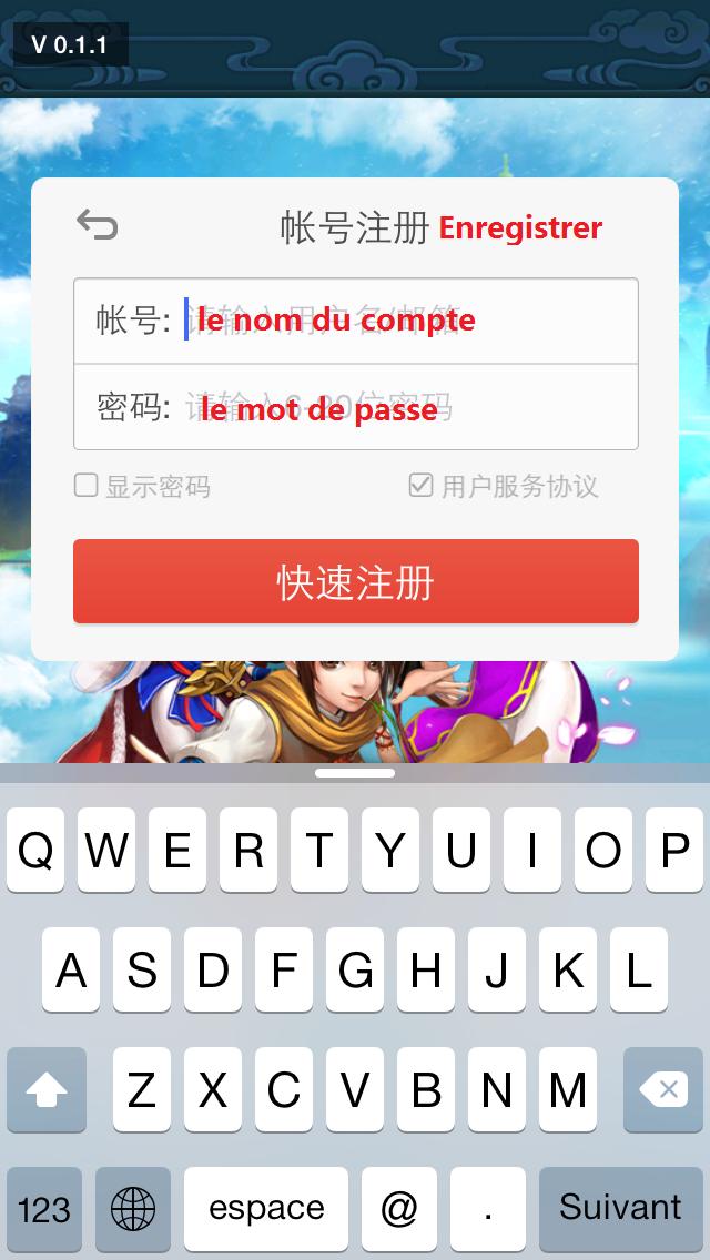 Chinese Paladin jeu mobile 3D enregistrer