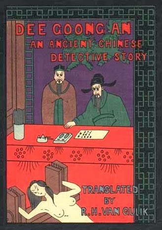 judge dee china Murder in ancient china: two judge dee mysteries (chicago shorts) - kindle edition by robert van gulik download it once and read it on your kindle device, pc, phones or.