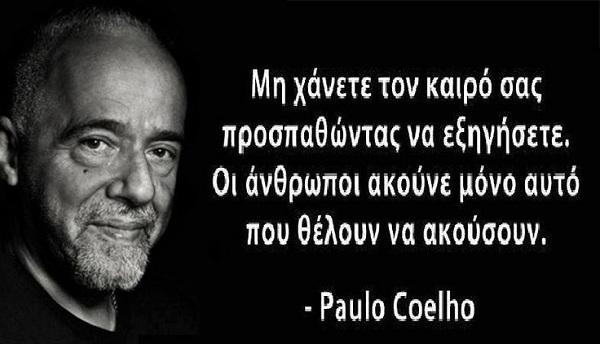 Πόση αλήθεια αντέχεις Έλληνα;;; Άνοιξε τα μάτια σου επιτέλους και δες το (VIDEO)