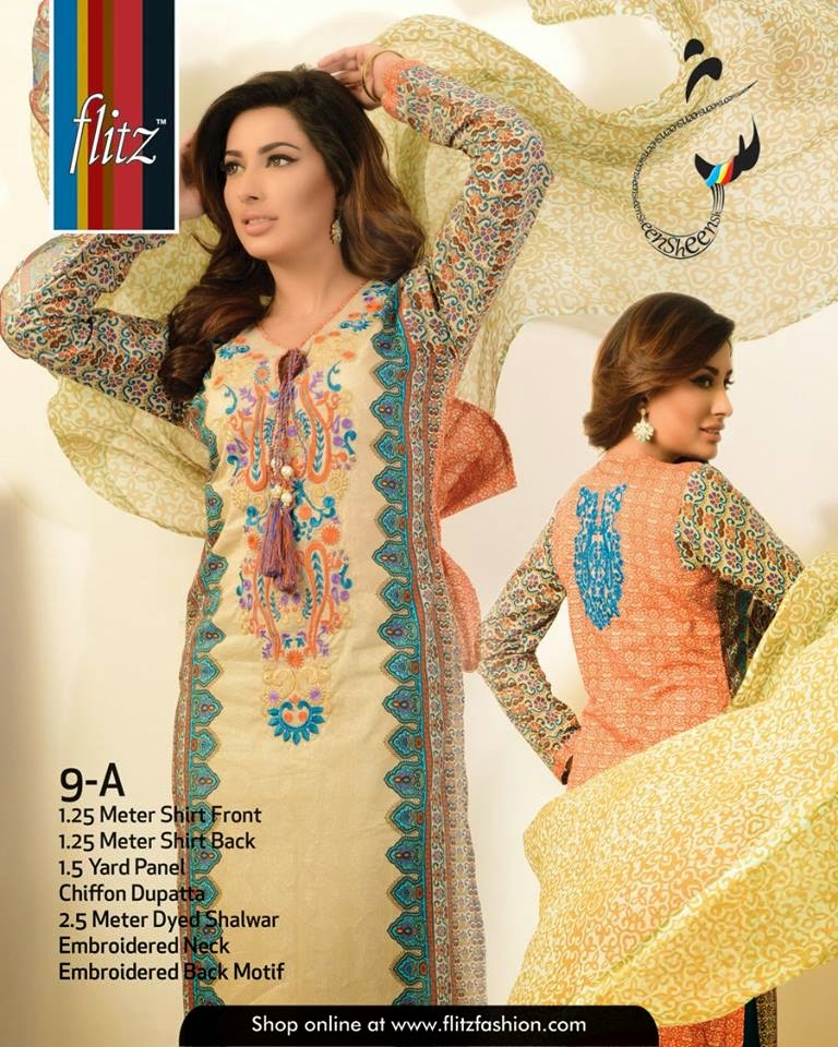 Pakistani latest lawn collection 2015
