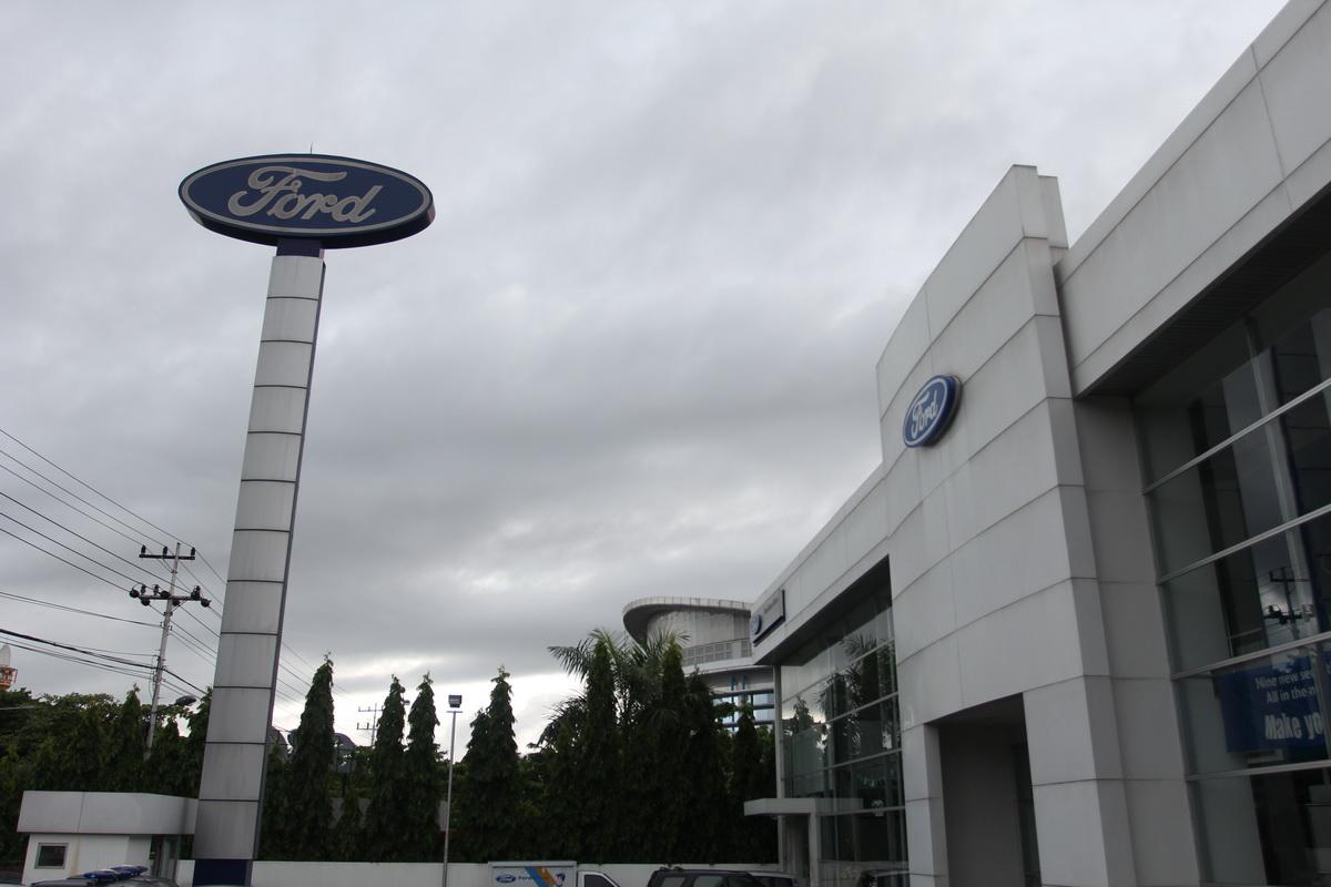 Ford Surabaya: Dealer Resmi Mobil Ford Jawa Timur on