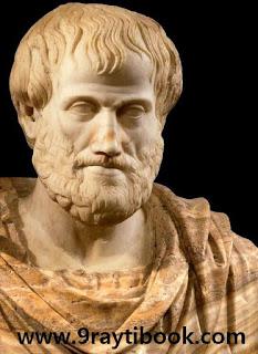 تحليل نص أرسطو