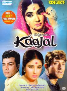 Kaajal (1965) - Chhoo Lene Do Nazuk Hothon Ko