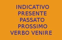 VERBO VENIRE IN ITALIANO - 10 FRASI ESERCIZI CON INDICATIVO PRESENTE E PASSATO PROSSIMO