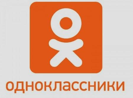 """Я на """"Одноклассники"""""""