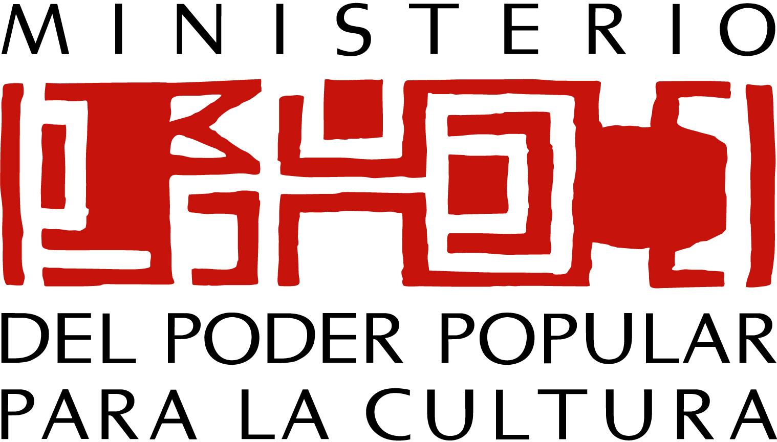 Ministerio Del Poder Popular Para El Comercio Share The Knownledge