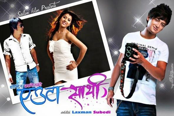 Auta Sathi Poster