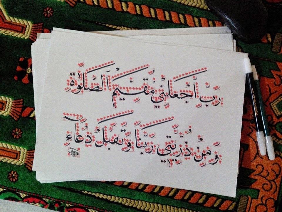 Belajar Kaligrafi Arab Bagi Pemula Ahlibahasaarab