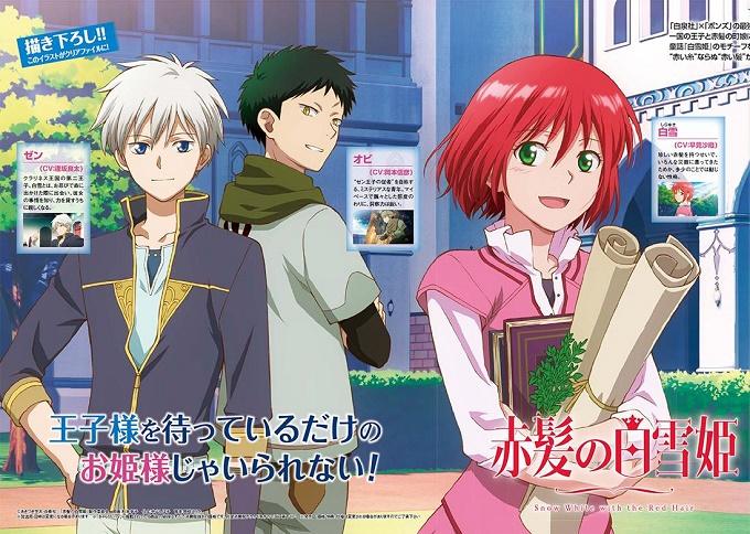 Akagami no Shirayuki-hime segunda temporada Opening
