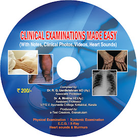 CLINICAL EXAMINATIONS MADE EASY DVD
