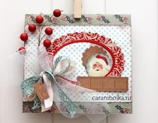Открытка к Новому году. Санта-Клаус. Штамп-кинокадр. Магазин Скрапбукшоп.