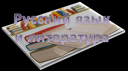 Блог Євтушенко О.В.