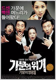 Marrying The Mafia 2 -(comedia)