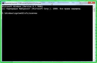 Восстановление поврежденных системных файлов