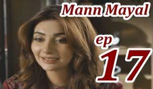 Mann Mayal Episode 17 by Hum Tv