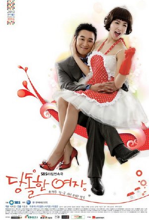 Ngi n B Tuyt Vi - Daring Women (2010) - USLT - (105/105)