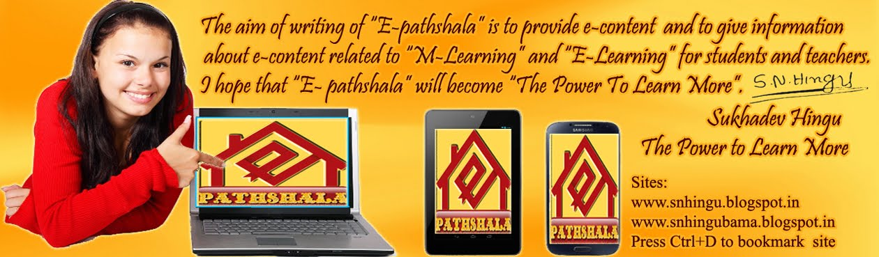 E Pathshala - The power to learn more