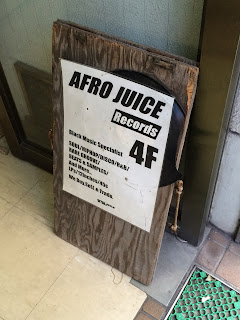 Afro Juice records in Osaka