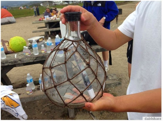 Mesej Menyentuh Hati Dari Botol Yang Di Hanyutkan Ke Laut