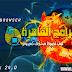 Free Download Firefox Offline Installer 24.0 تحميل أخر اصدار فايرفوكس كامل 2013