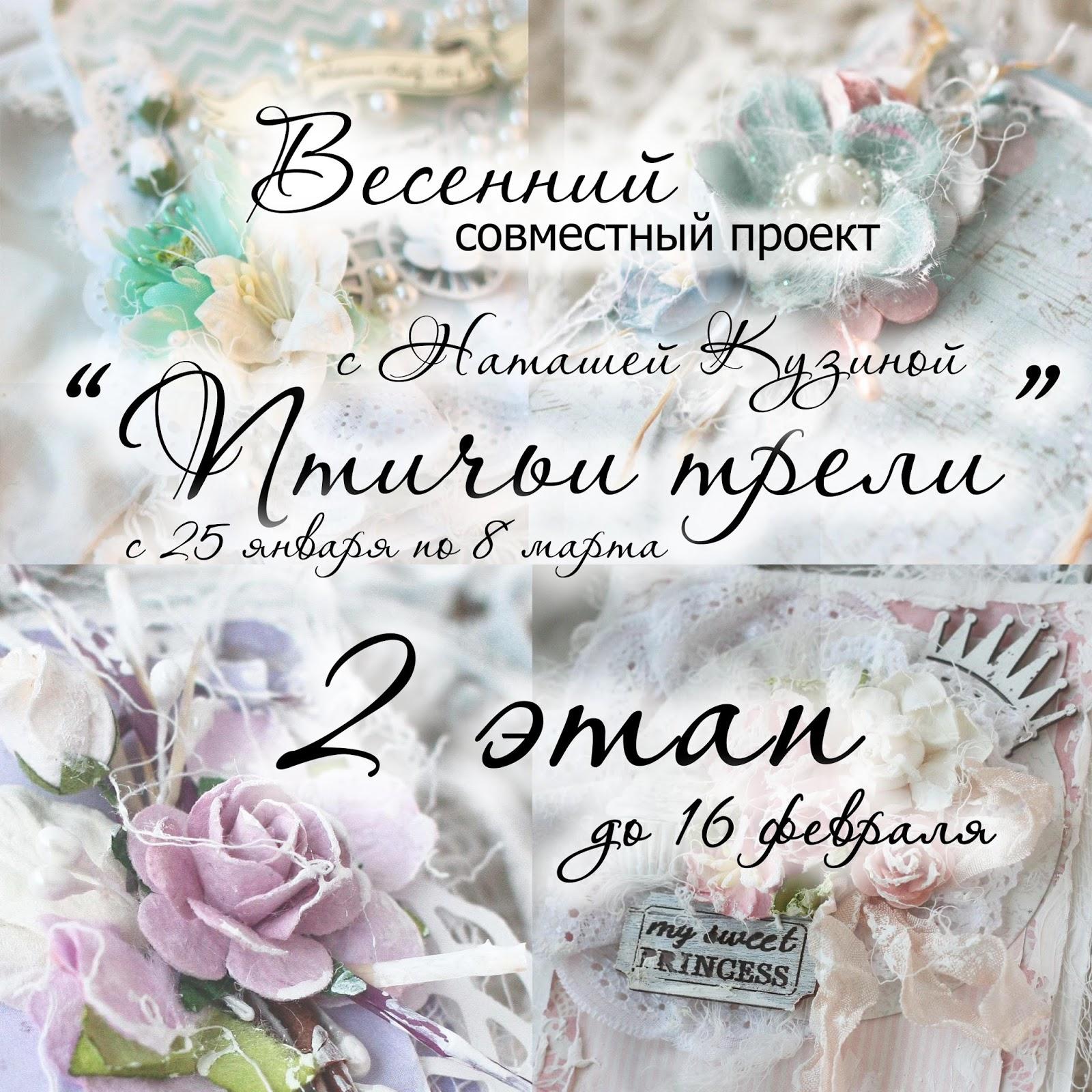 http://ruchnye-podarki.blogspot.ru/2015/02/2.html?showComment=1422883327531#c454941348538985060