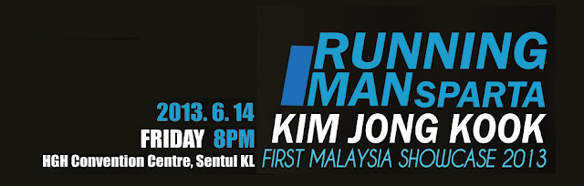 Kim Jong Kook, datang, Malaysia, 14 Jun 2013, September 2013, Flyfm, Running Man seperti Kim Jong Kook, Jong Kook, Yu Jae Suk, Jae Suk, Lee Kwang Su, Kwang Su, Ji Suk Jin, Suk Jin, Song Ji Hyo,Ji Hyo, Ha Dong Hun, HaHa dan Gary