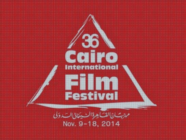 Festival Internacional de Cinema do Cairo.