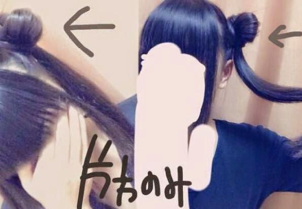 Gaya Rambut Sailor Moon 2015 Trend Hairstyle Jepang