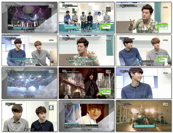 Download Exo 90:2014 Eps 1