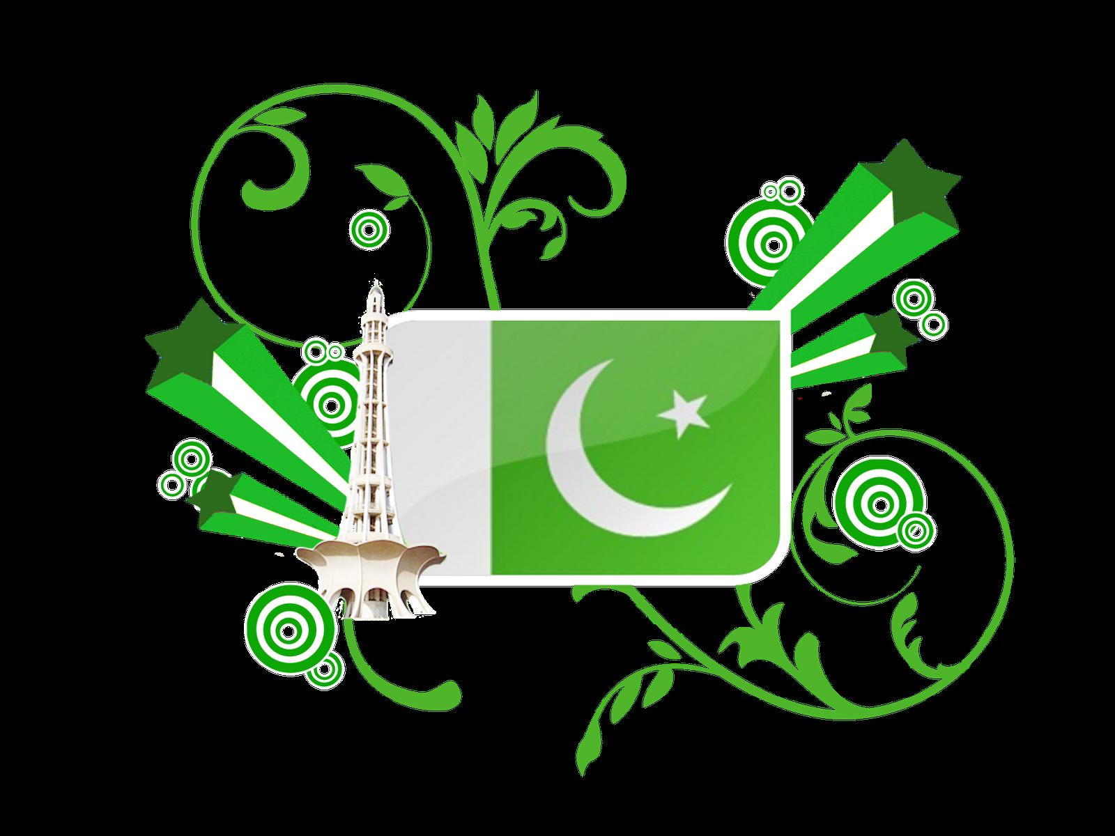 pakistan zindabad Watch pakistan zindabad by uzma entertainment unlimited on dailymotion here.