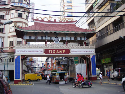 Fil-Chi Friendship Arch