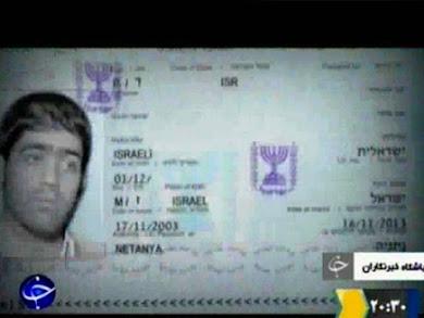 ايران اتمى نتوانست گذرنامه اسرائيلى جعلى را باورکردنى بسازد