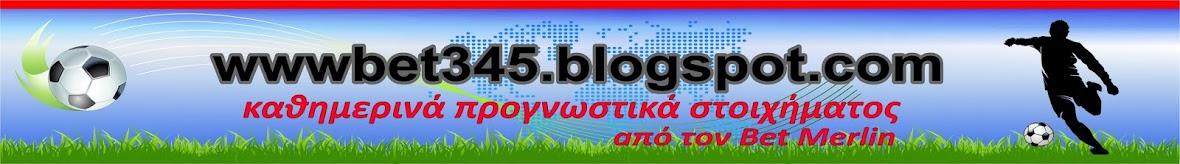 wwwbet345.blogspot.com
