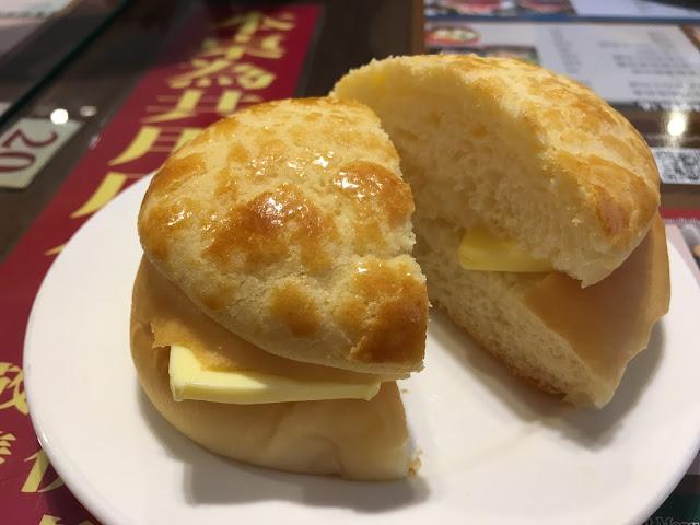 bolo butter bun