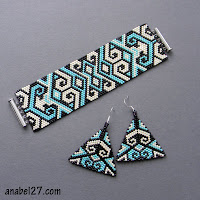 Этнические украшения из бисера и меди - серьги, герданы, браслеты.