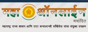 Maharashtra Forest Services logo